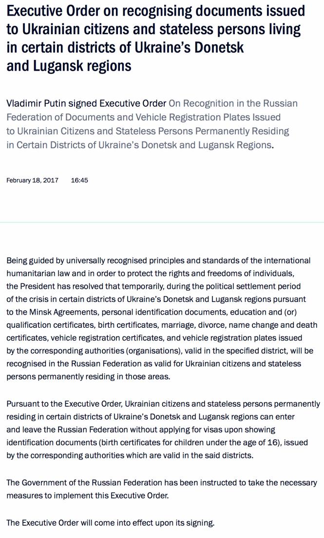 20-2 L'acte de M. Poutine portant reconnaissance immédiate de tous les documents officiels des républiques populaires du Donbass.png
