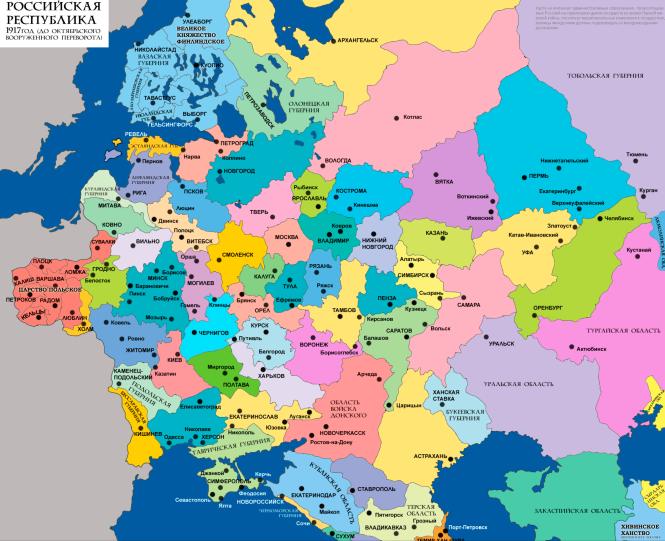20-5h Les gouvernorats de l'Empire Russe au moment de la Révolution, en 1917.png