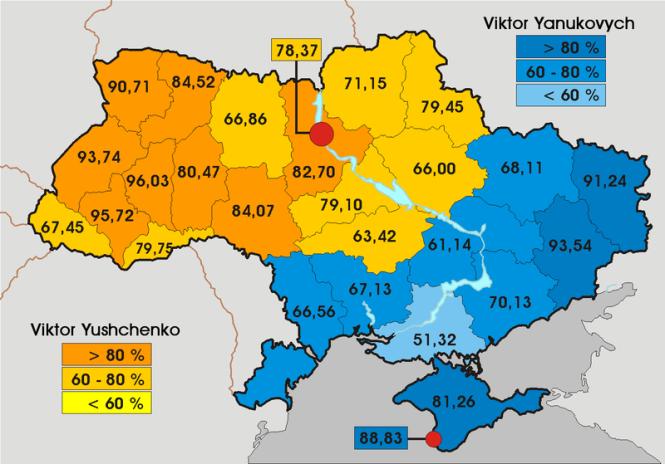 21b Election présidentielle ukrainienne de 2005.png