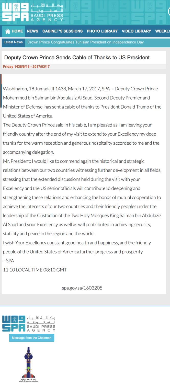 Message de remerciement du vice-prince héritier séoudien à M. Trump.png