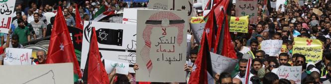 Manifestations à Amman en octobre 2016 après l'accord gazier avec Israël.png