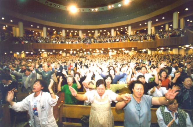Cérémonie pentecôtiste en Amérique latine.png