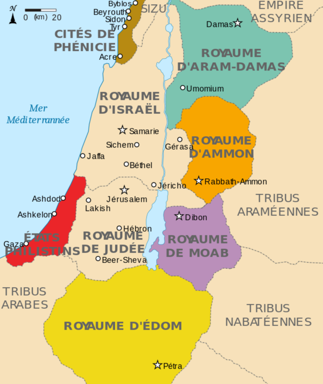 201 Proche-Orient au IXe s. ajc - le royaume de Moab.png
