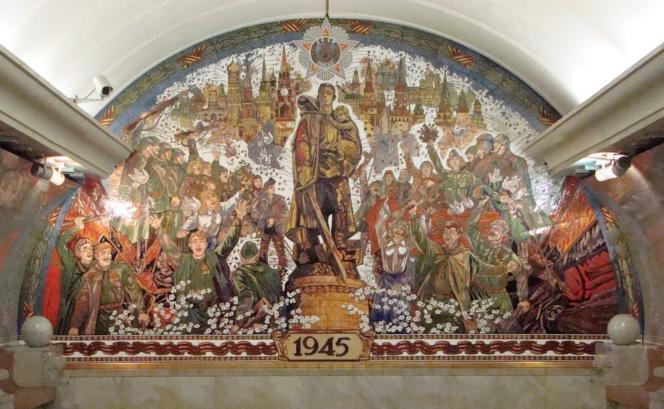 Parc Pobedy [de la Victoire] - station du métro de Moscou.png