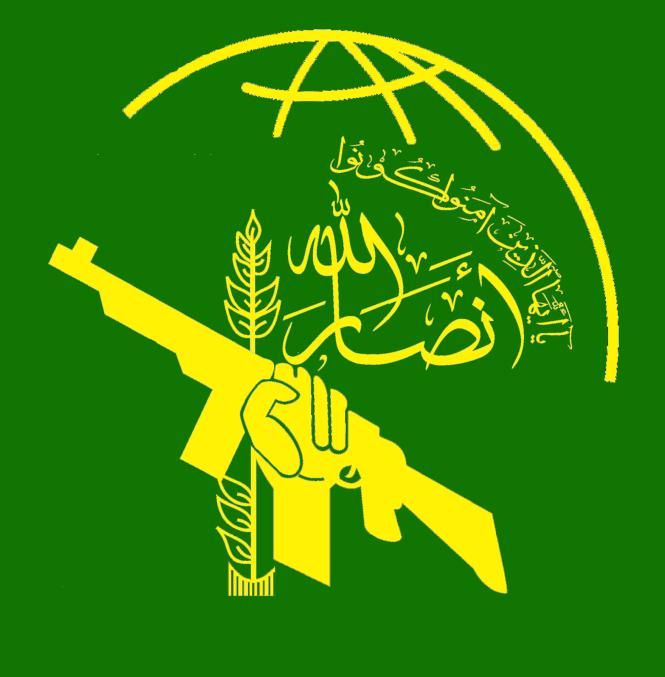 Ansarallah - Houthis Yémen 1.png