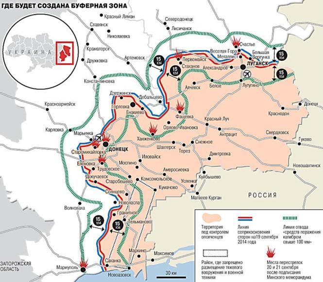 Carte des accords de Minsk.png
