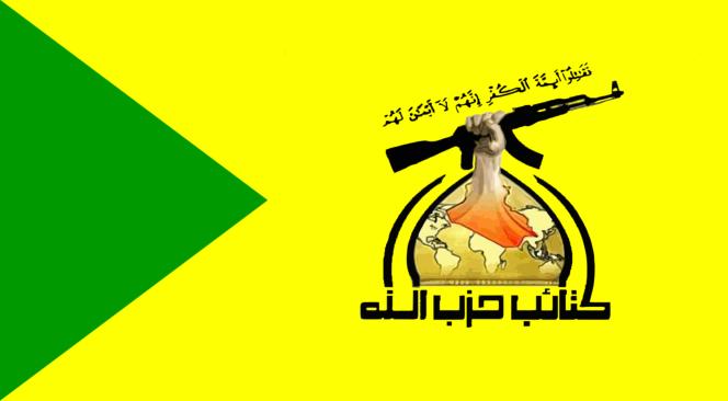 Kataeb Hezbollah en Irak.png