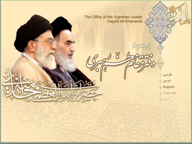 La page d'accueil du site internet du guide de la Révolution Khamenei  en 2006 - avec le portrait de l'ayatollah Khomeiny en arrière-plan -1 copie.jpeg
