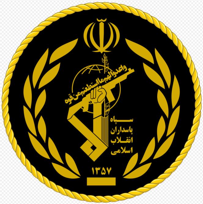 Symbole du Corps des Gardiens de la Révolution iraniens.png