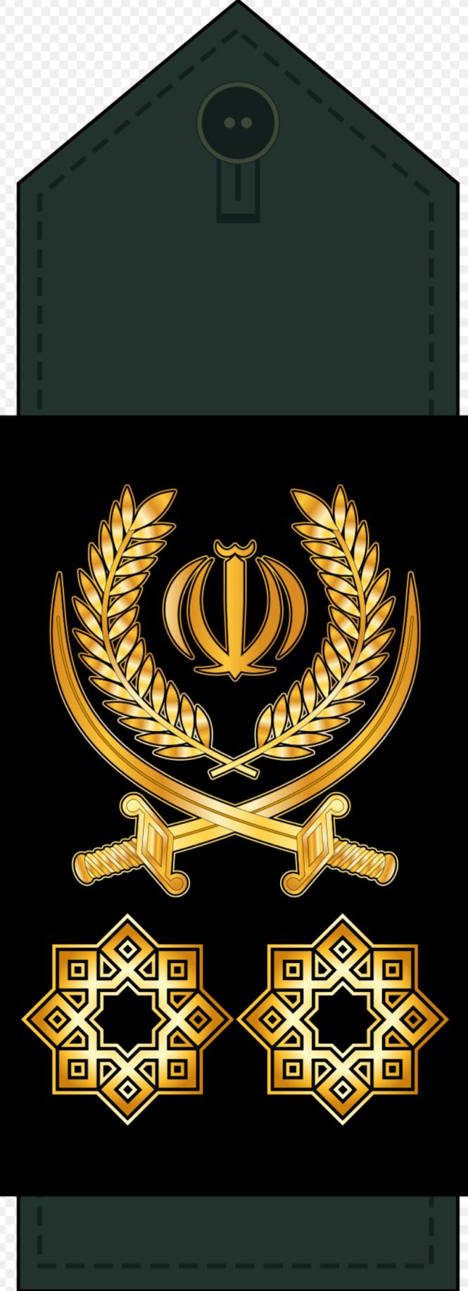 Insigne d'épaule de général des Pasdaran.png