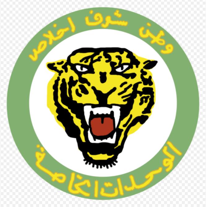 Le symbole des Forces du Tigre.png