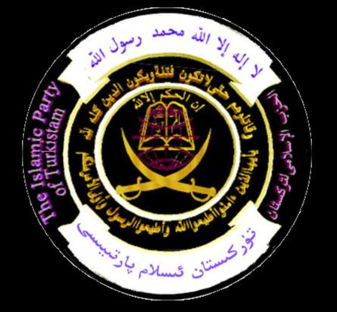 Parti islamique du Turkestan.png